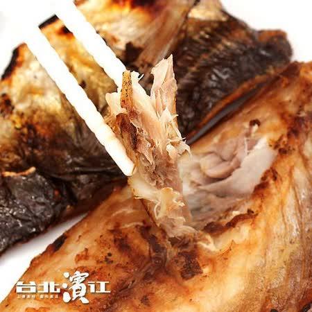 漁夫私房料理!!【買一送一】獨特風味竹筴魚一夜干1包(160g/包)
