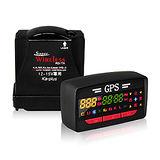 火狐狸 FIRE FOX GPS-A3 Plus 衛星定位分離式全頻雷達警示器 (送免費安裝服務)