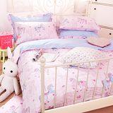 OLIVIA 《夢幻樂園 旋轉木馬 粉》加大雙人床包鋪棉冬夏兩用被套組