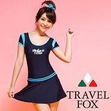 【TRAVELFOX 旅狐】休閒小包袖連身帶裙泳衣C14726