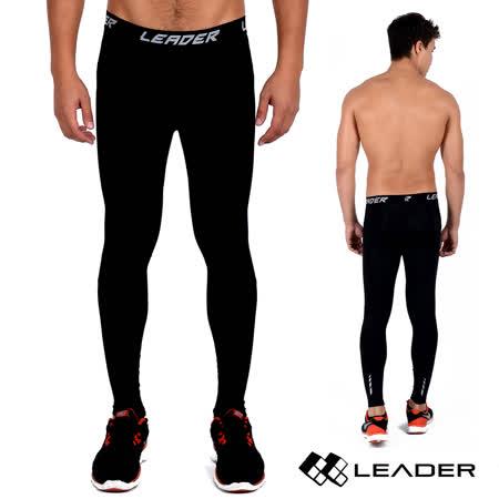 【LEADER】X-PRO梯度壓縮運動緊身褲 (黑底黑線)