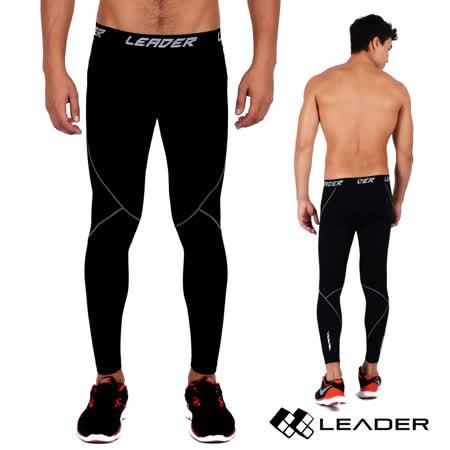 【LEADER】X-PRO梯度壓縮運動緊身褲(黑底灰線)