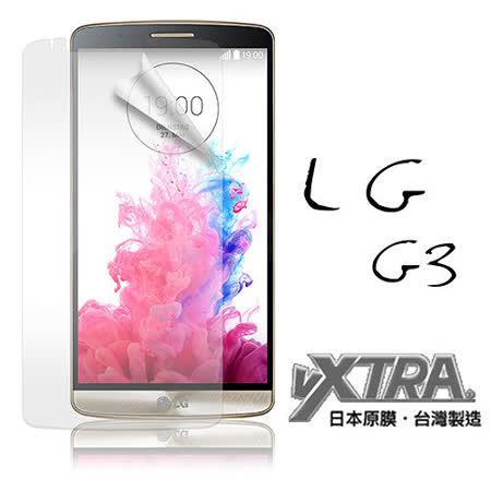 VXTRA LG G3 / D855 高透光亮面耐磨保護貼
