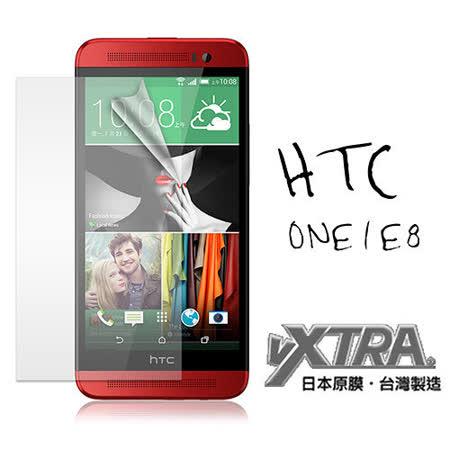 VXTRA HTC One E8 高透光亮面耐磨保護貼