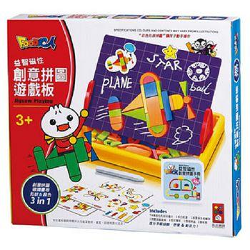 風車480元教具系列-益智磁性創意拼圖遊戲板