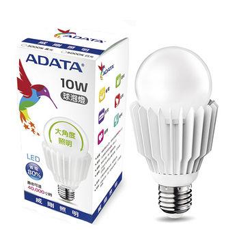 威剛ADATA 廣角型LED省電燈泡-黃光(10W)