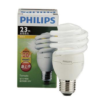 飛利浦 T2螺旋省電燈泡-黃光(23W)