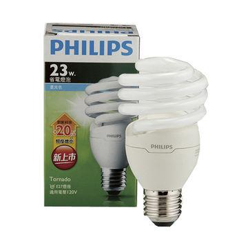 飛利浦 T2螺旋省電燈泡-白光(23W)