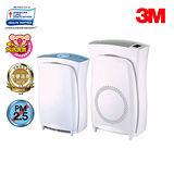 3M 淨呼吸超濾淨型空氣清淨機(6坪機進階版)+(10坪機高效版)