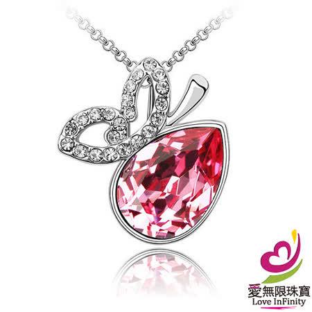 【愛無限珠寶金坊】夢中人 - 奧地利水晶項鍊