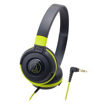 鐵三角ATH-S100黑綠潮流DJ款可摺疊耳罩式耳機
