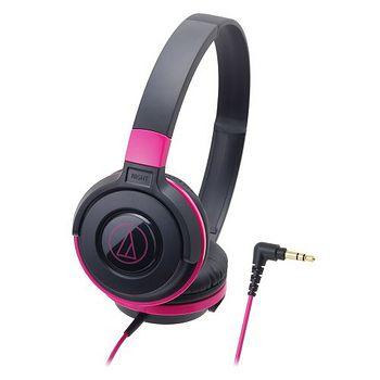 鐵三角ATH-S100黑粉潮流DJ款可摺疊耳罩式耳機