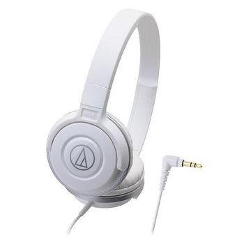 鐵三角ATH-S100白潮流DJ款可摺疊耳罩式耳機