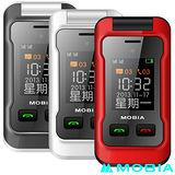 摩比亞 MOBIA M500 折疊式雙螢幕2G+3G雙卡老人手機 全配 贈電池+手機座充