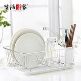 【生活采家】GarBath廚房系列304不鏽鋼碗盤瀝水架#22075