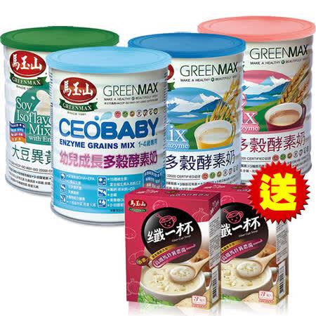【馬玉山】多穀酵素奶任選一件加碼送高纖馬鈴薯濃湯2盒
