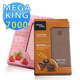 MEGA KING iCookie系列隨身電源7000mAh(神腦保固)