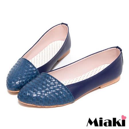 (現貨+預購) 【Miaki】MIT 輕底舒適編織拼接造型平底包鞋娃娃鞋 (藍色)