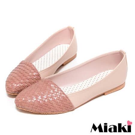 (現貨+預購) 【Miaki】MIT 輕底舒適編織拼接造型平底包鞋娃娃鞋 (粉色)