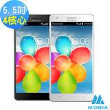 【摩比亞 MOBIA】X8 四核心 5.5吋 雙卡智慧手機-贈8G記憶卡