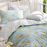 (好康)Tonia Nicole伊諾絲汀精梳棉兩用被床包組(單人)