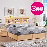 OZ 歐舒家居 Hannah 5 尺雙人三件房間組,2色可選白橡色/胡桃色 (床頭箱+床底+獨立筒床墊)