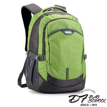 DF BAGSCHOOL - 海洋氣息戶外款大容量後背包-自然綠