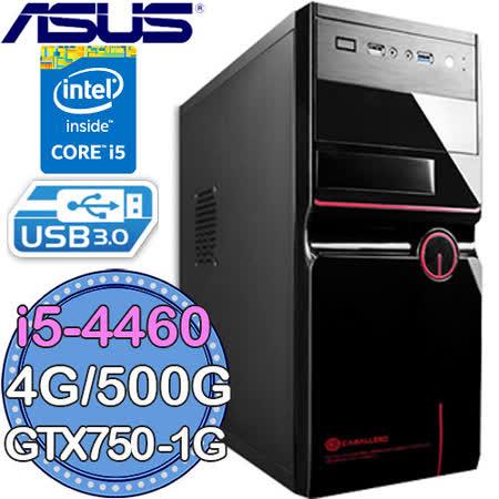 華碩H81平台【無影之牙】intel i5-4460 四核 GTX 750-1G獨顯 500G燒錄電腦