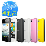 《ACER 福利品》Acer Liquid Z3 3.5吋雙核智慧型手機(4色)