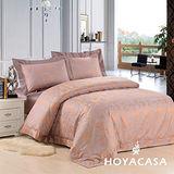 《HOYACASA 誓言》 加大四件式絲棉緹花被套床包組