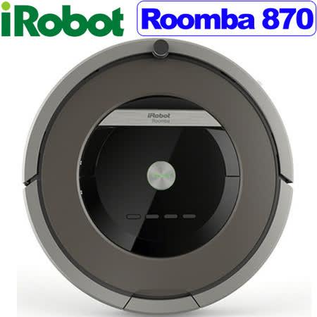 【全台最新2016/7/9製造 03版軟體】美國iRobot第8代Roomba 870 灰色髮絲紋鋼琴烤漆 天后級機器人掃地吸塵器