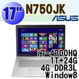 【福利品】ASUS N750JK 17.3吋 i7-4700HQ GTX850 4G獨顯 頂級效能影音筆電(N750JK-0021A4700HQ)
