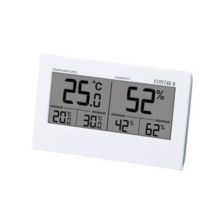日本rimiex時尚寬螢幕溫濕度計