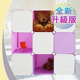 【舞動創意】進化版濃情馬卡龍系列-百變9格9門收納櫃-42片(五色任選)