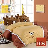 《DON 貝兒熊熊》加大四件式純棉床包被套組
