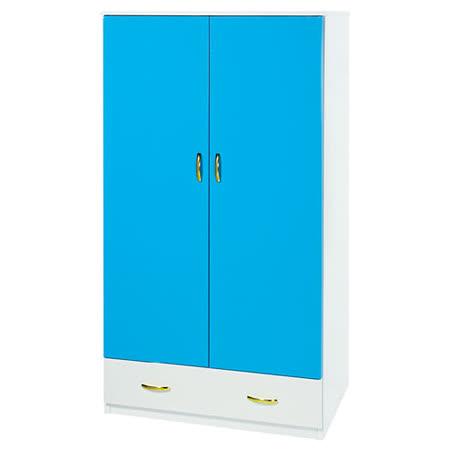 Bernice-3尺防水防蛀塑鋼雙吊一抽衣櫃(藍白)