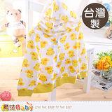 魔法Baby~小童外套 台灣製幼兒薄款連帽外套~k35774