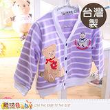 魔法Baby~小童外套 台灣製幼兒開襟外套 ~k35781