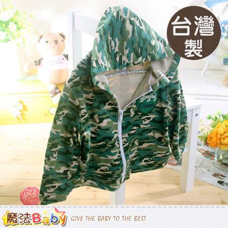 魔法Baby~小童外套 台灣製幼兒中厚連帽外套~k35804