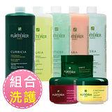 RENE FURTERER 萊法耶 髮浴 + 髮膜 / 霜 超值任選組合價