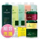 RENE FURTERER 萊法耶 髮浴 + 髮膜 / 霜 + 精油 超值任選組合價