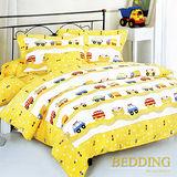 【BEDDING】汽車家族 100%棉雙人涼被床包組
