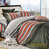 【BEDDING】星光耀 100%棉雙人涼被床包組