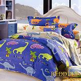 【BEDDING】恐龍園 100%棉雙人涼被床包組