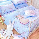 OLIVIA 《夢幻樂園 旋轉木馬 藍》加大雙人床包被套組