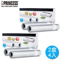 《PRINCESS》荷蘭公主真空包裝袋-2盒入(492996)