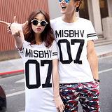 《韓國K.W.》愛在一起數字條紋袖情侶裝