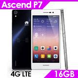HUAWEI Ascend P7 超薄美型4G LTE智慧機(簡配/公司貨)※贈3千行電+線材收納盒+收納包※
