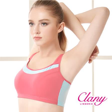 【可蘭霓Clany】降溫涼感透氣M-XL運動內衣 蜜桃粉 6677-33
