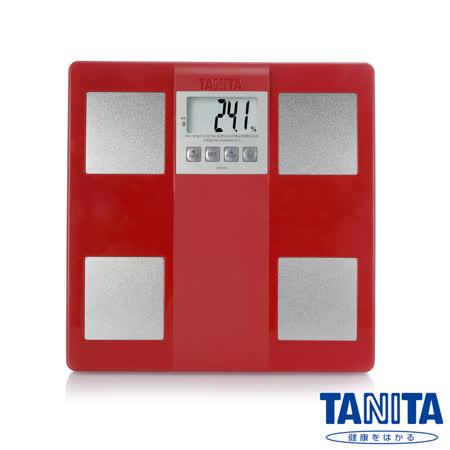 日本TANITA體脂計UM-051玫瑰紅